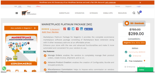 Marketplace Platinum Package by CED Commerce