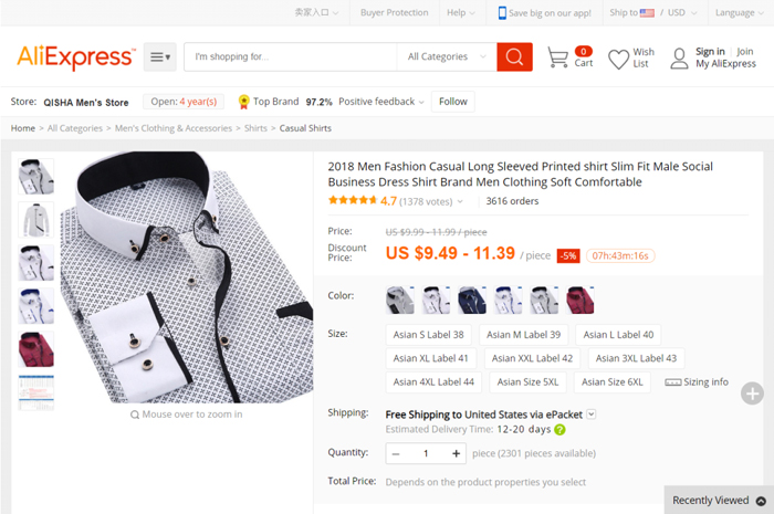 aliexpress product page