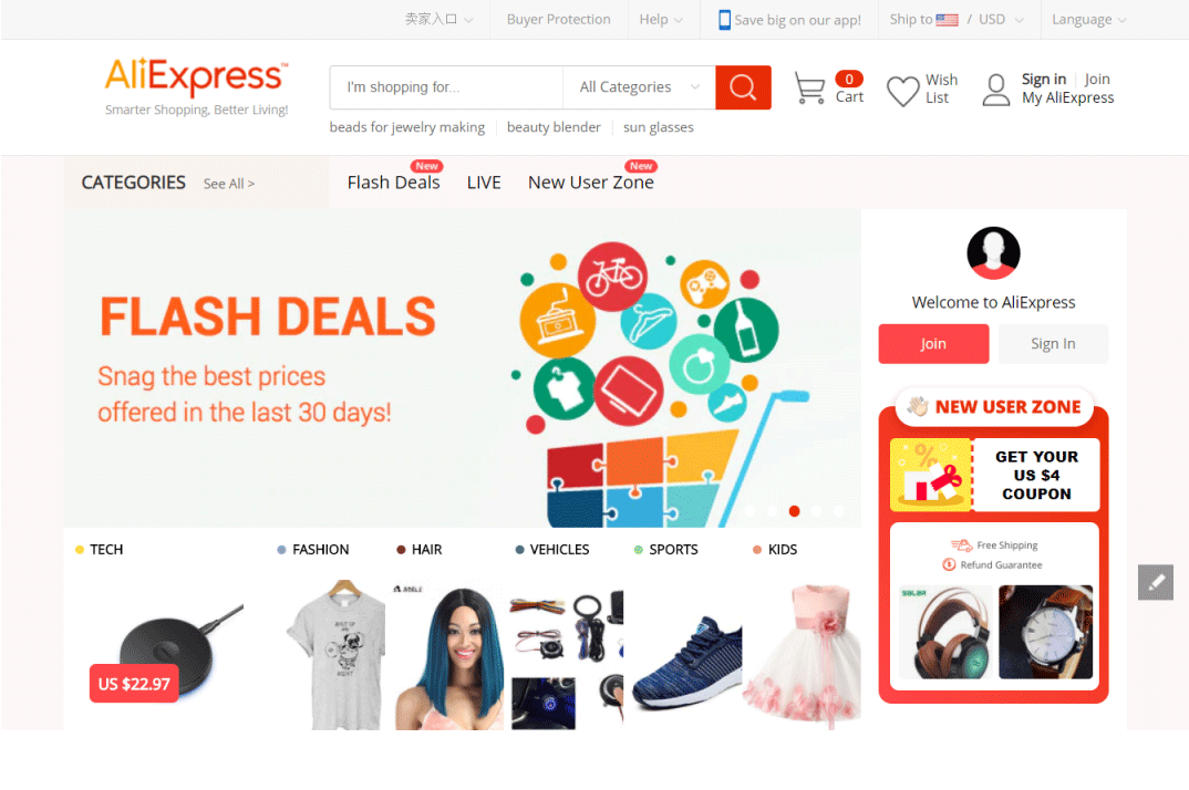 aliexpress highlight commercial promotions