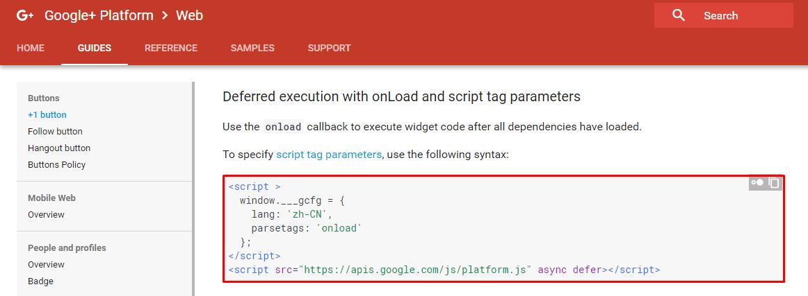 javascript google+