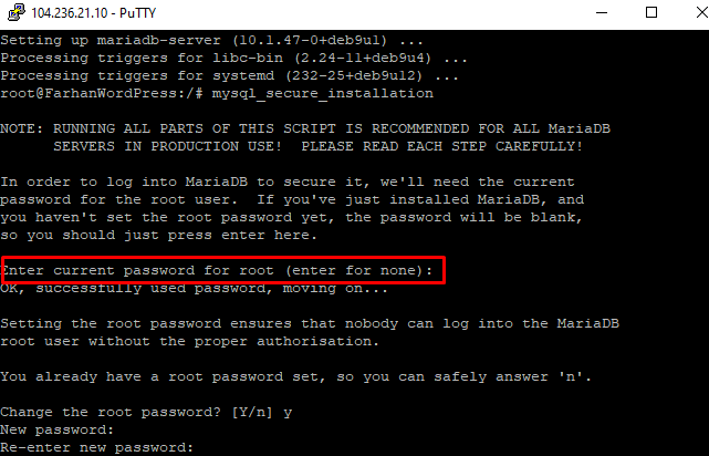 db root password