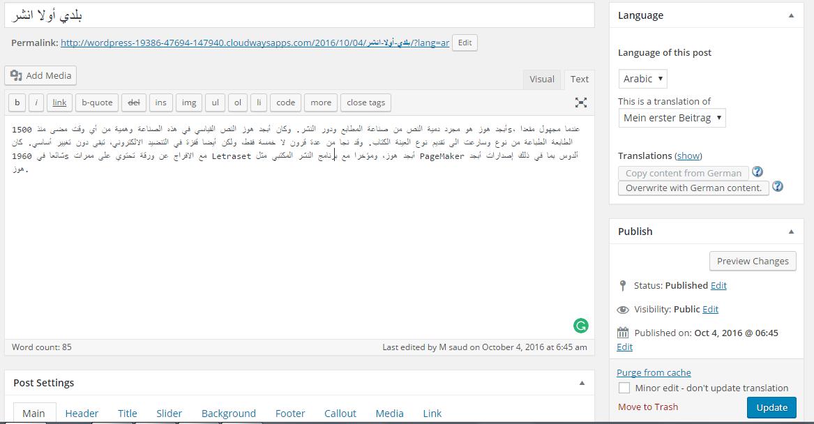 Arabic Post