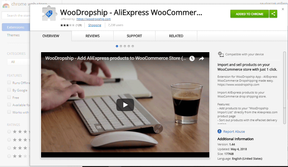 Install WooDropship Chrome Extension