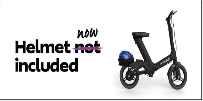 wheels ecommerce startup